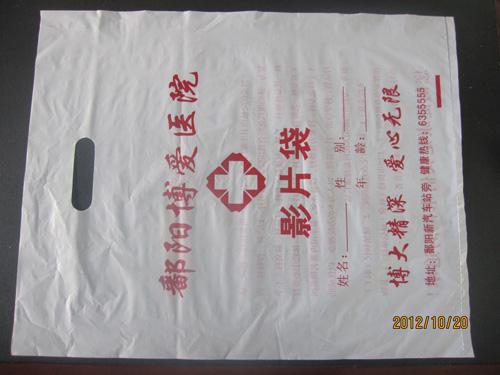 医院用低压片袋